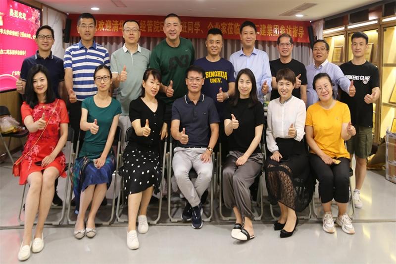 热烈欢迎清华大学经管院E-19B班企业家莅临电白二建参观指导