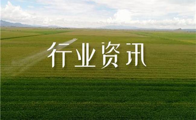 """广东省发展和改革委等七部门联合发布《关于在招标投标领域推行""""双随机、一公开""""监管机制的通知》"""